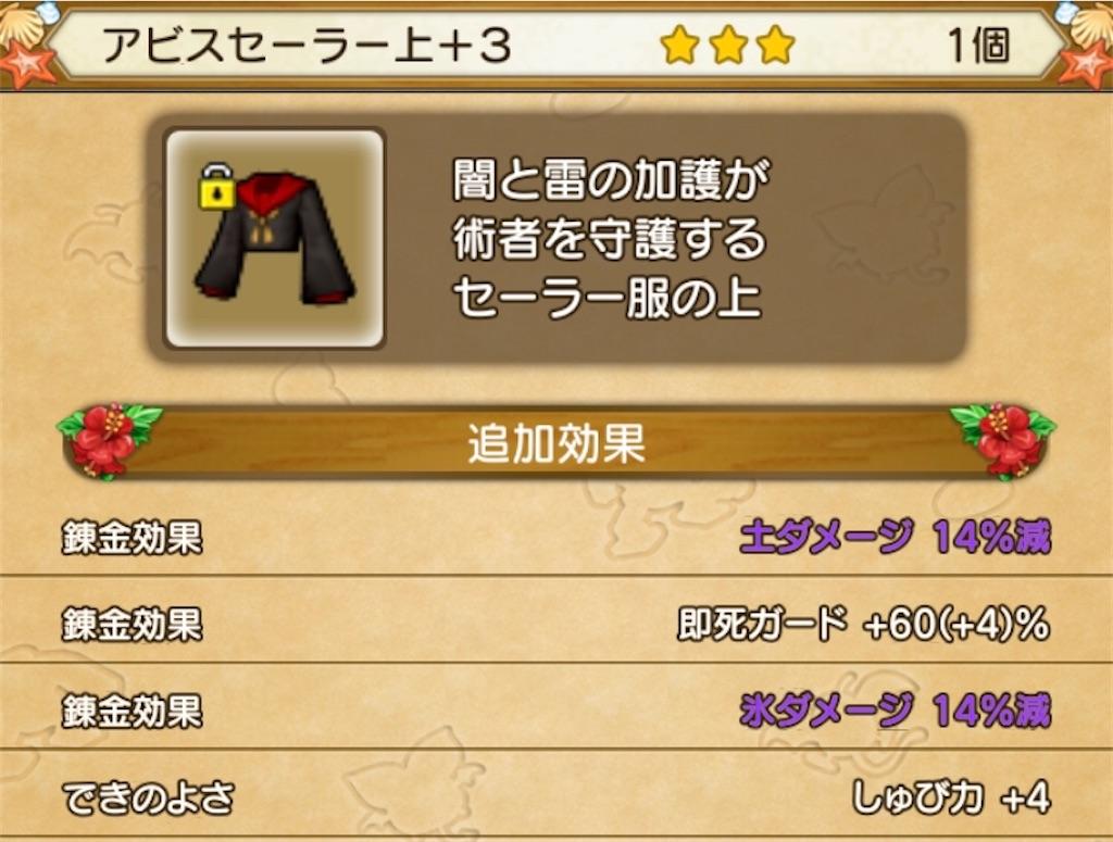 f:id:kamosakura:20200925113054j:image