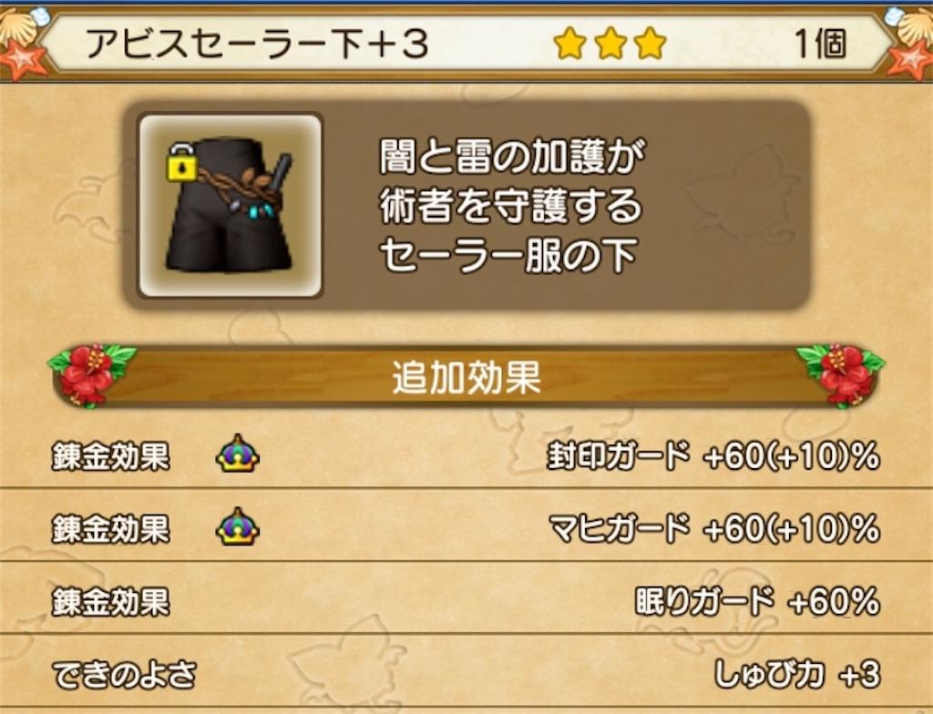f:id:kamosakura:20200925113104j:image