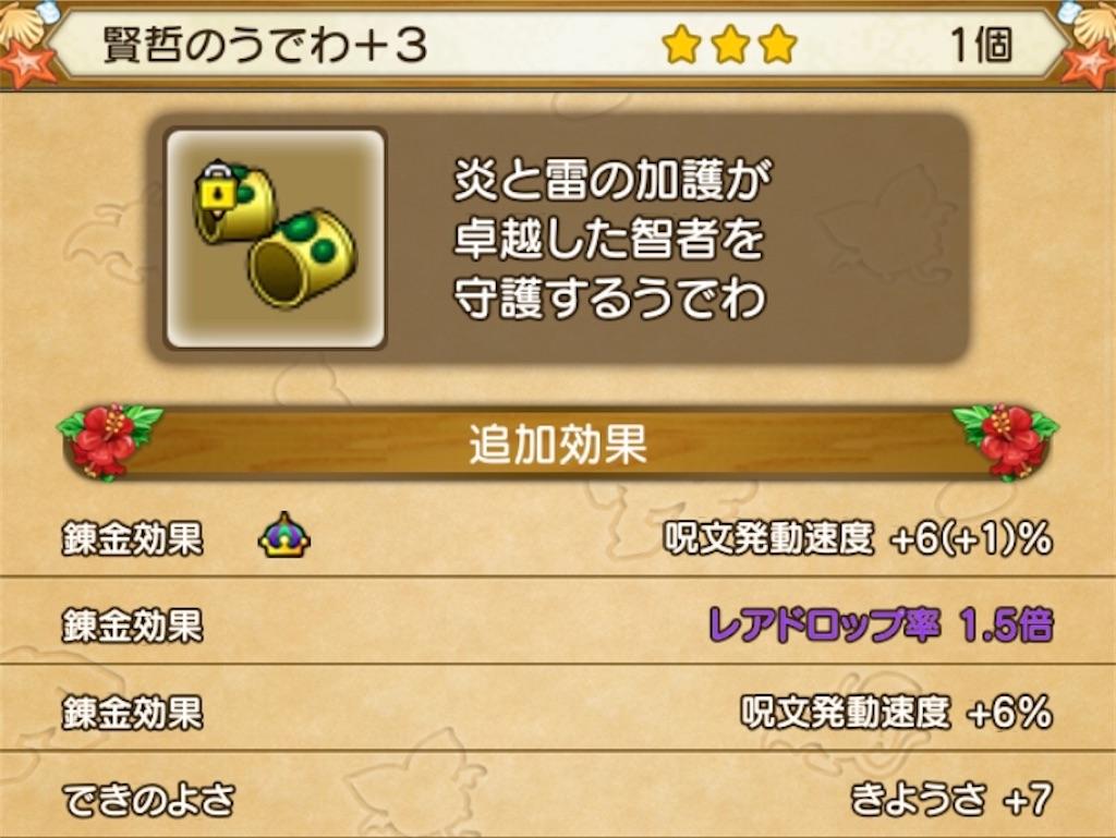 f:id:kamosakura:20200925113202j:image