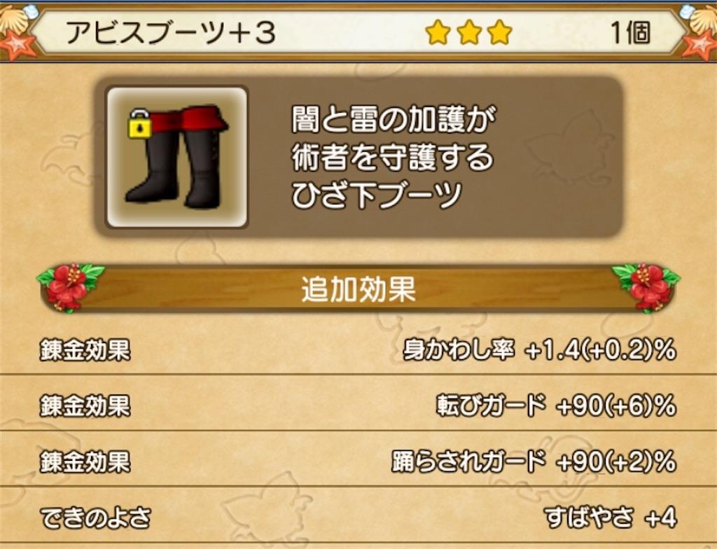 f:id:kamosakura:20200925113230j:image