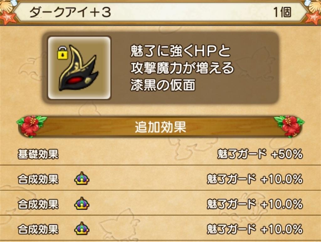 f:id:kamosakura:20200925113244j:image