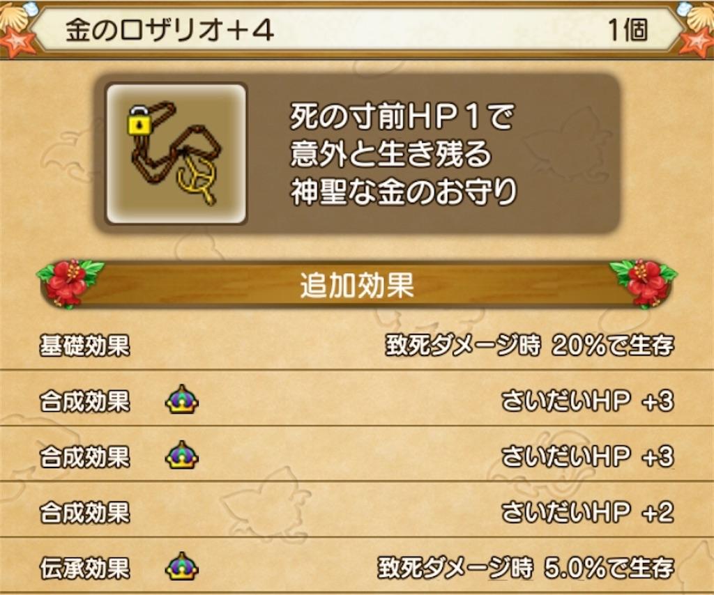 f:id:kamosakura:20200925113301j:image