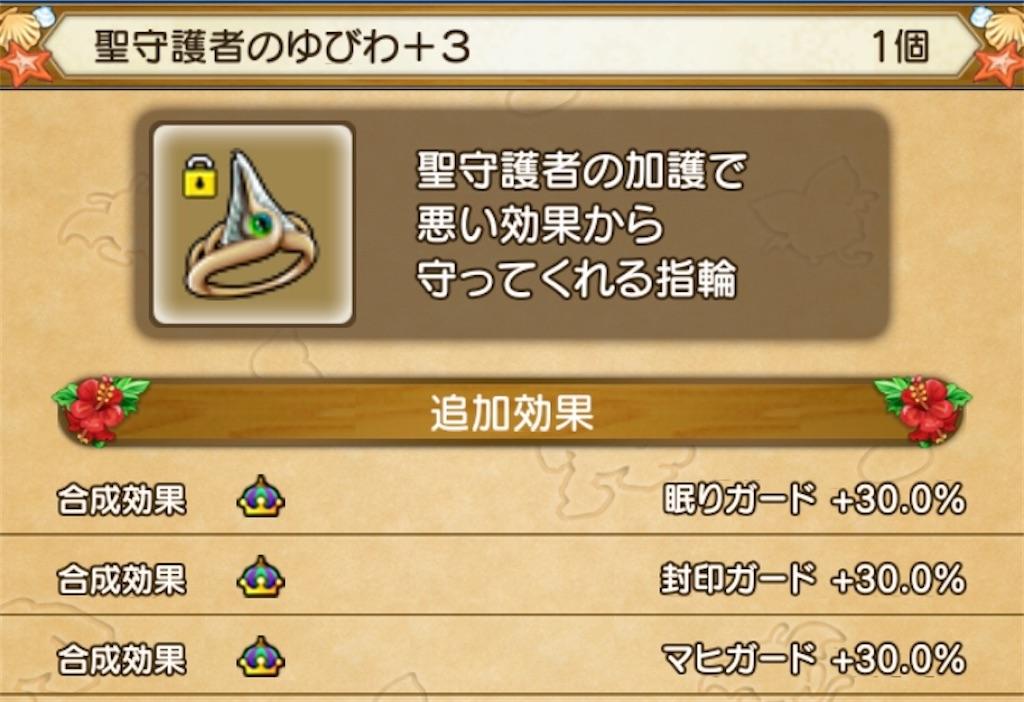 f:id:kamosakura:20200925113341j:image