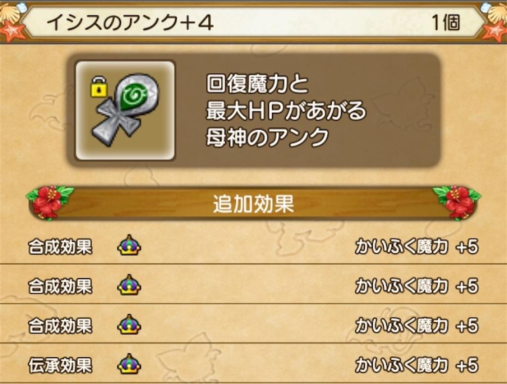 f:id:kamosakura:20200925113402j:image