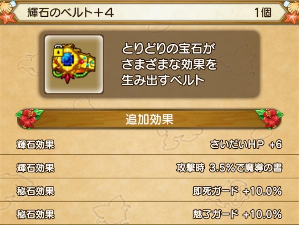 f:id:kamosakura:20200925113418j:image