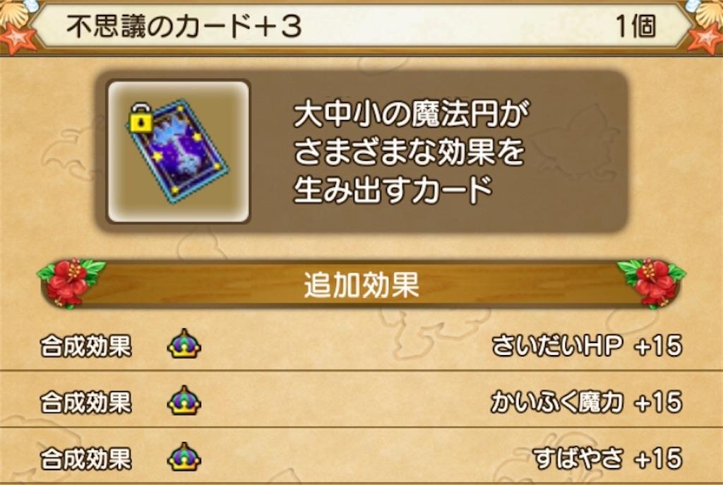 f:id:kamosakura:20200925113455j:image