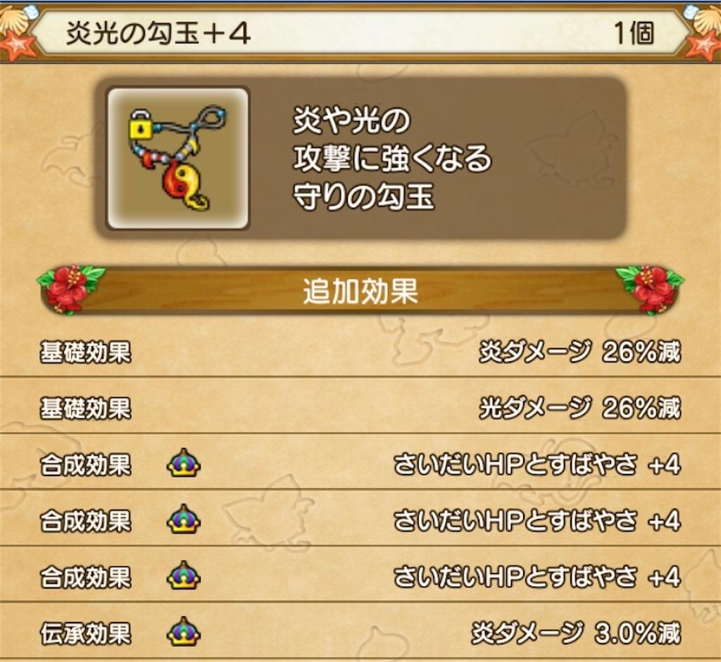 f:id:kamosakura:20200925113511j:image
