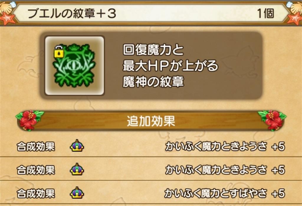 f:id:kamosakura:20200925113523j:image