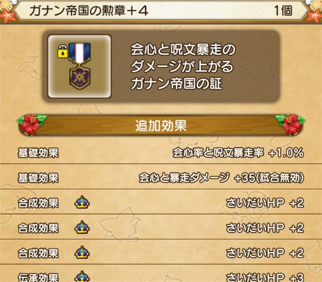 f:id:kamosakura:20200925113537j:image