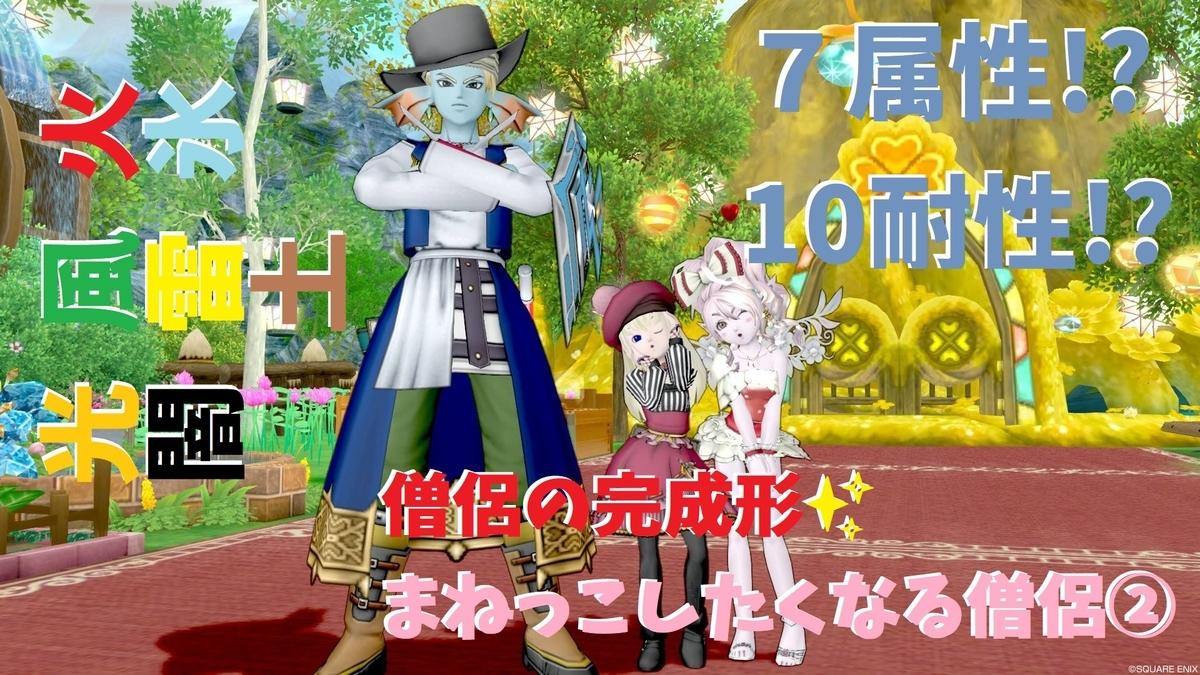 f:id:kamosakura:20200925122432j:plain