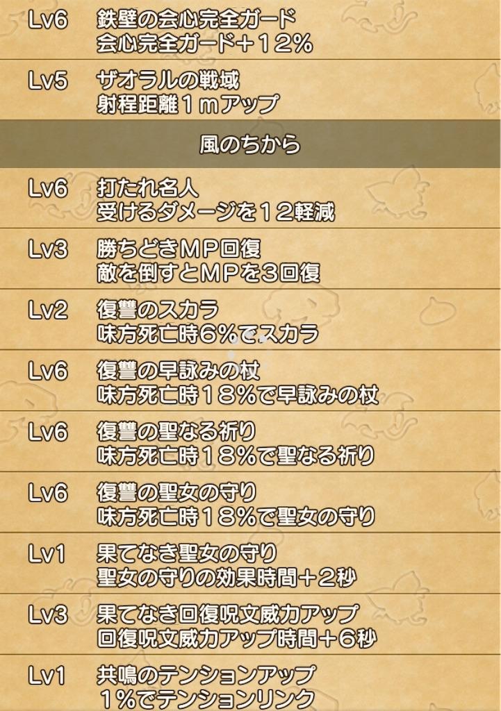 f:id:kamosakura:20200925124826j:image