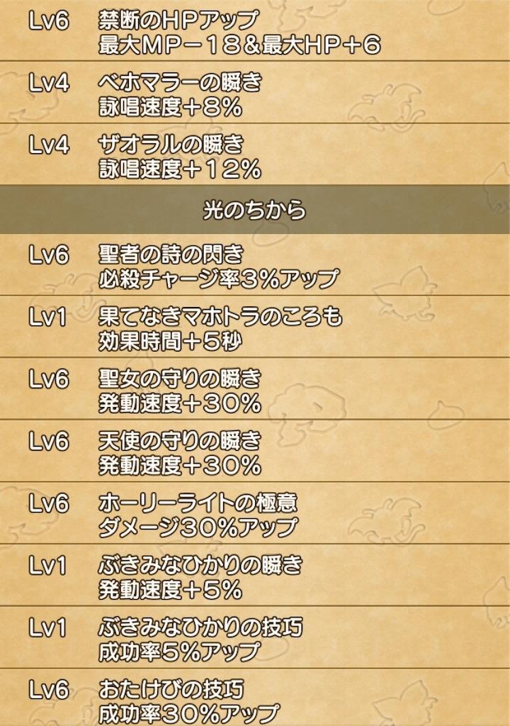 f:id:kamosakura:20200925124838j:image