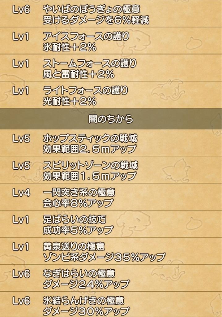 f:id:kamosakura:20200925124851j:image