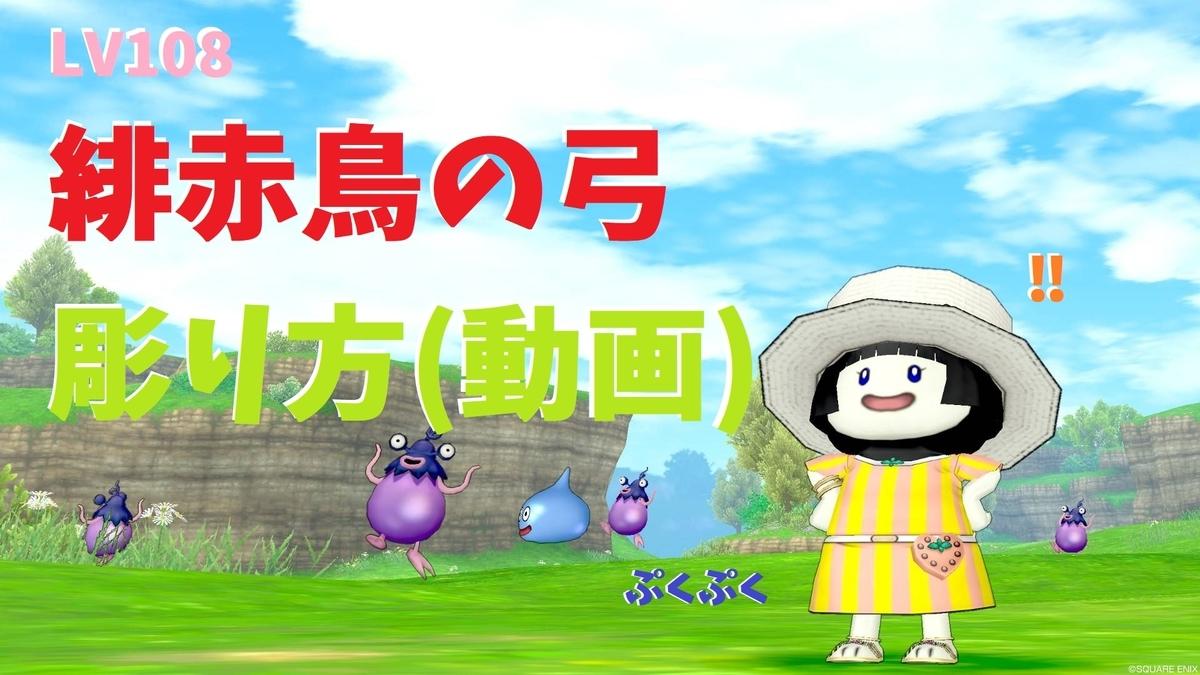f:id:kamosakura:20200926161510j:plain