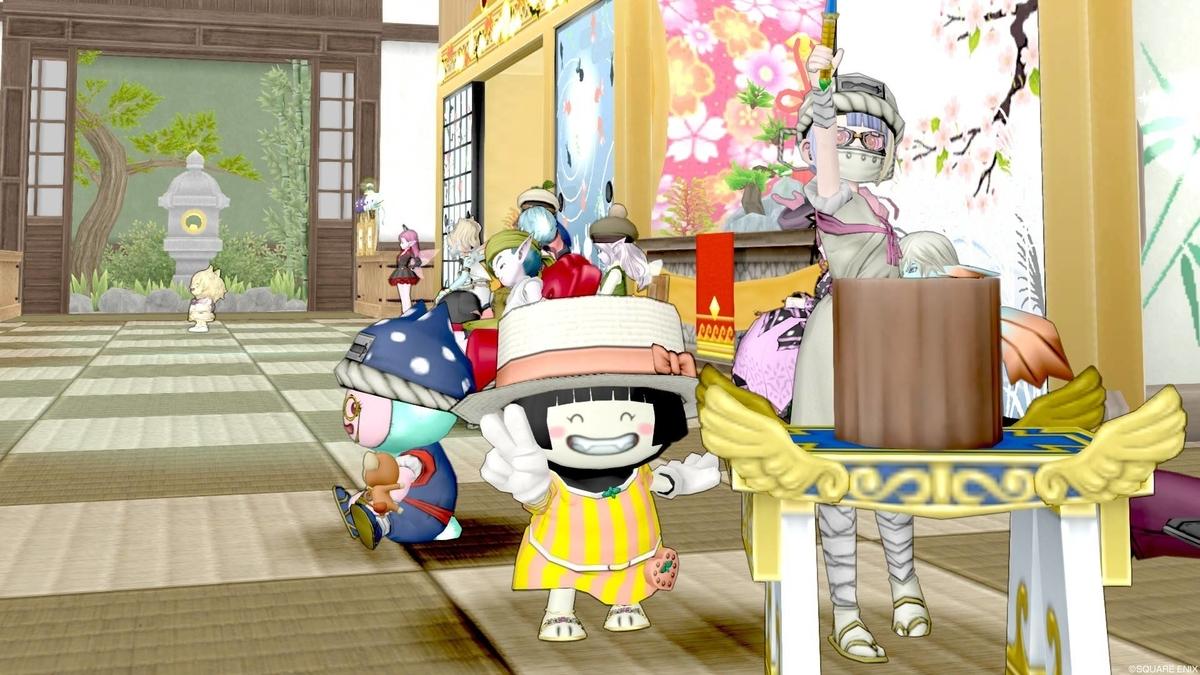 f:id:kamosakura:20200927093648j:plain