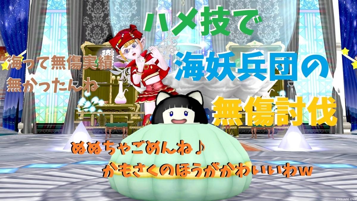 f:id:kamosakura:20200928101613j:plain
