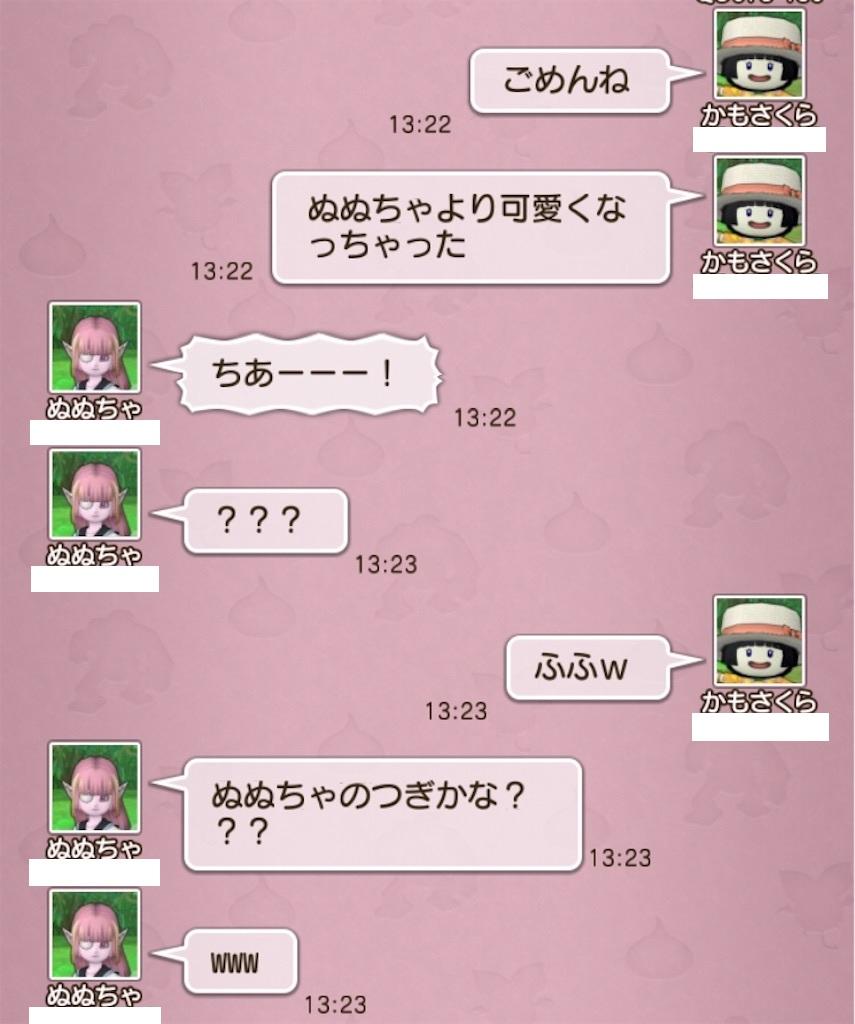 f:id:kamosakura:20200928102438j:plain