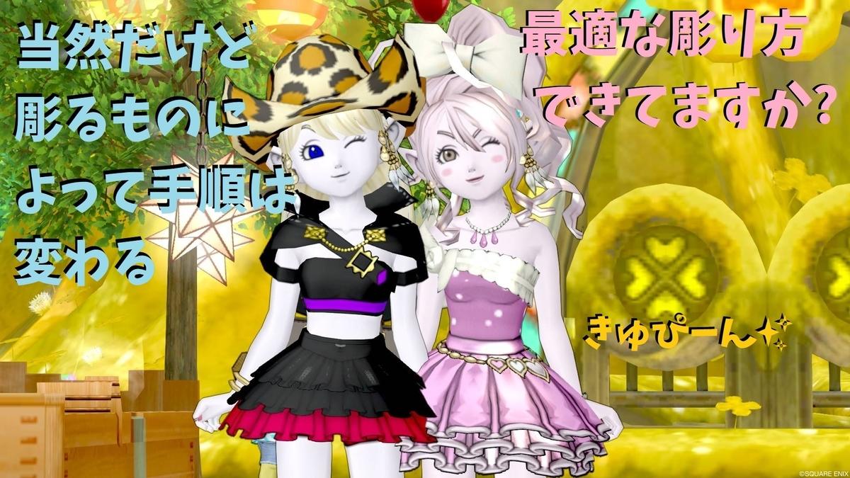 f:id:kamosakura:20200929154811j:plain