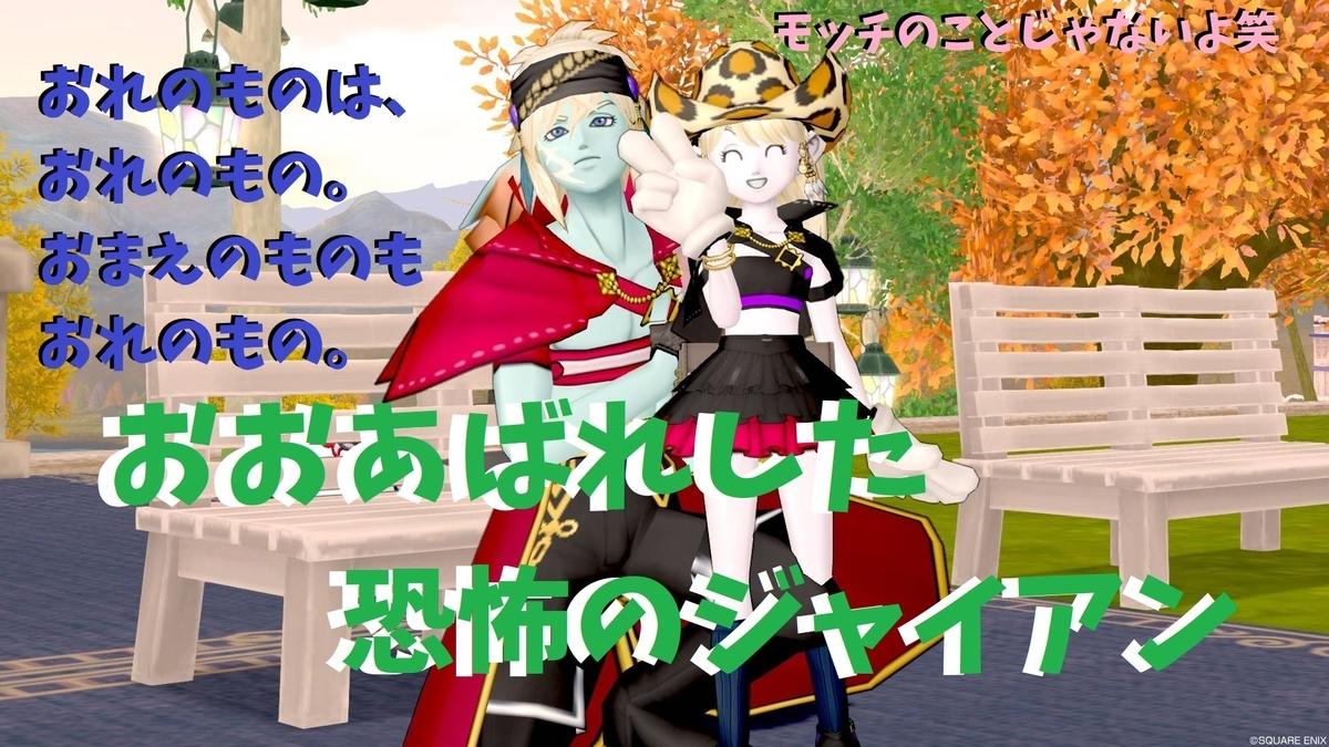 f:id:kamosakura:20200930135310j:plain