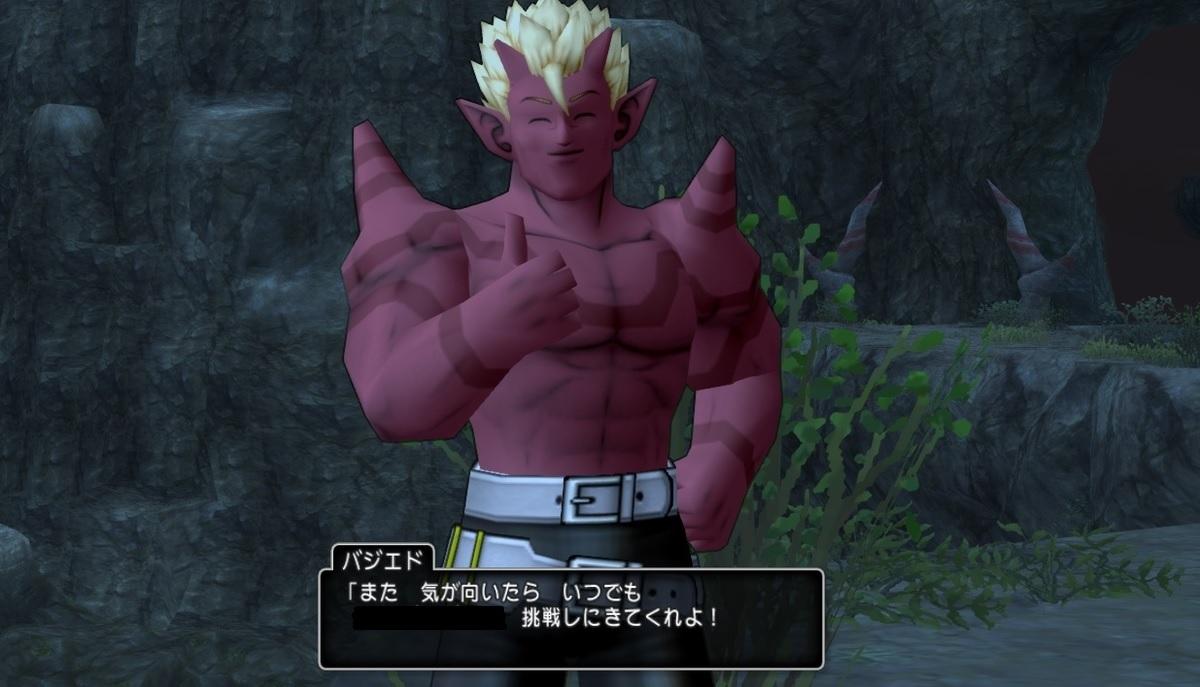 f:id:kamosakura:20201001193859j:plain