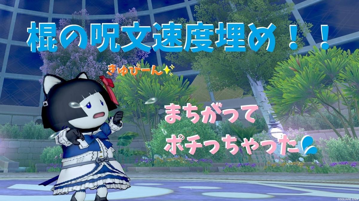 f:id:kamosakura:20201002170811j:plain