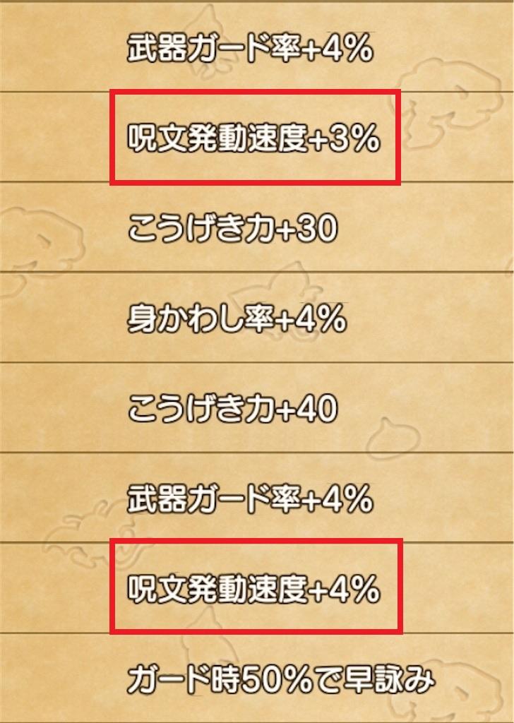 f:id:kamosakura:20201002173833j:plain