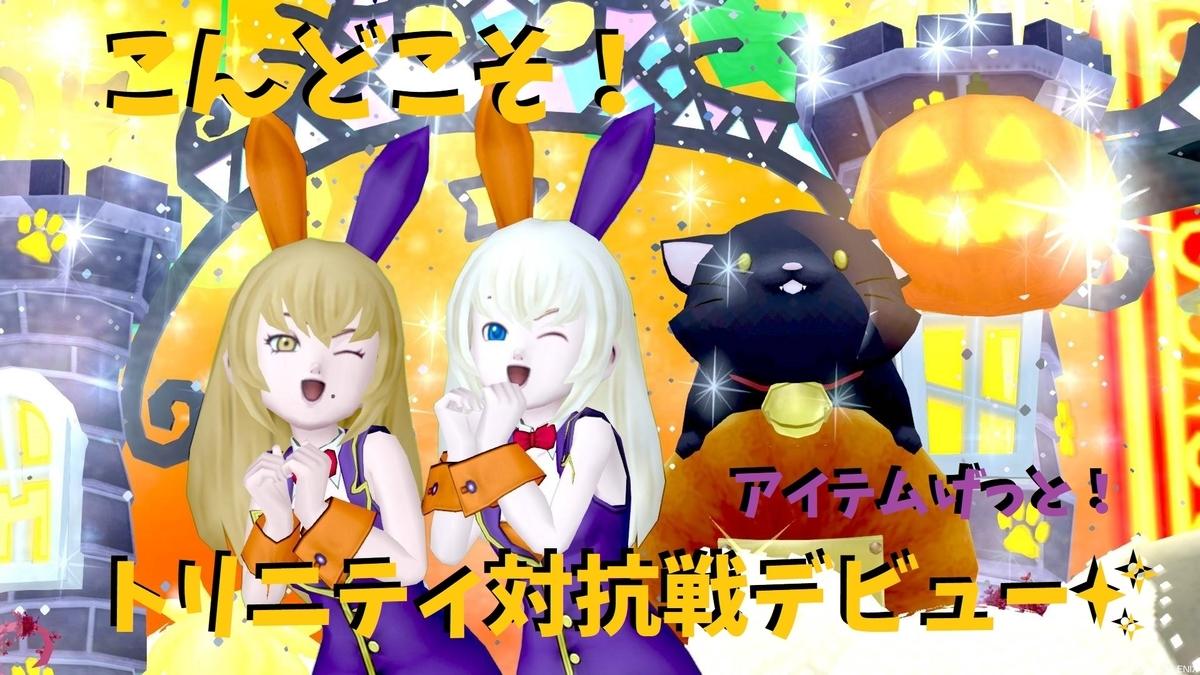 f:id:kamosakura:20201005164010j:plain