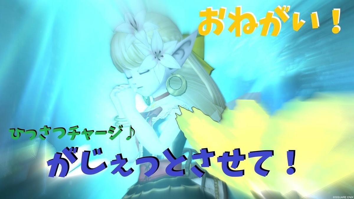 f:id:kamosakura:20201007164144j:plain
