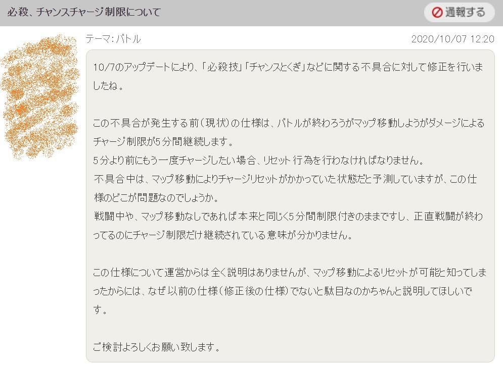 f:id:kamosakura:20201007164308j:plain