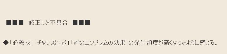 f:id:kamosakura:20201007173109j:plain