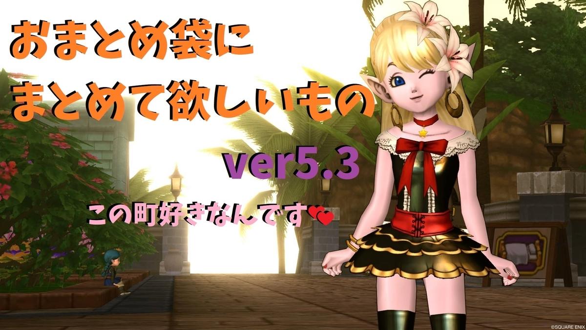 f:id:kamosakura:20201008155411j:plain