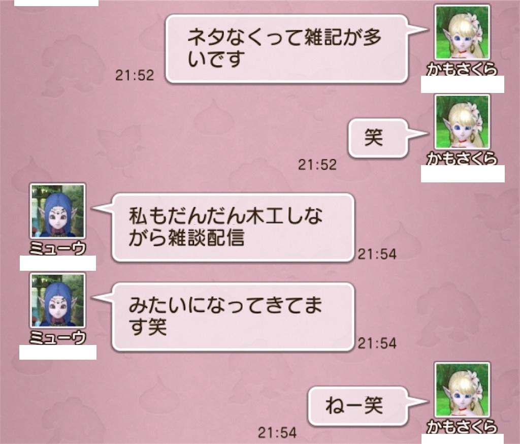 f:id:kamosakura:20201009102415j:plain