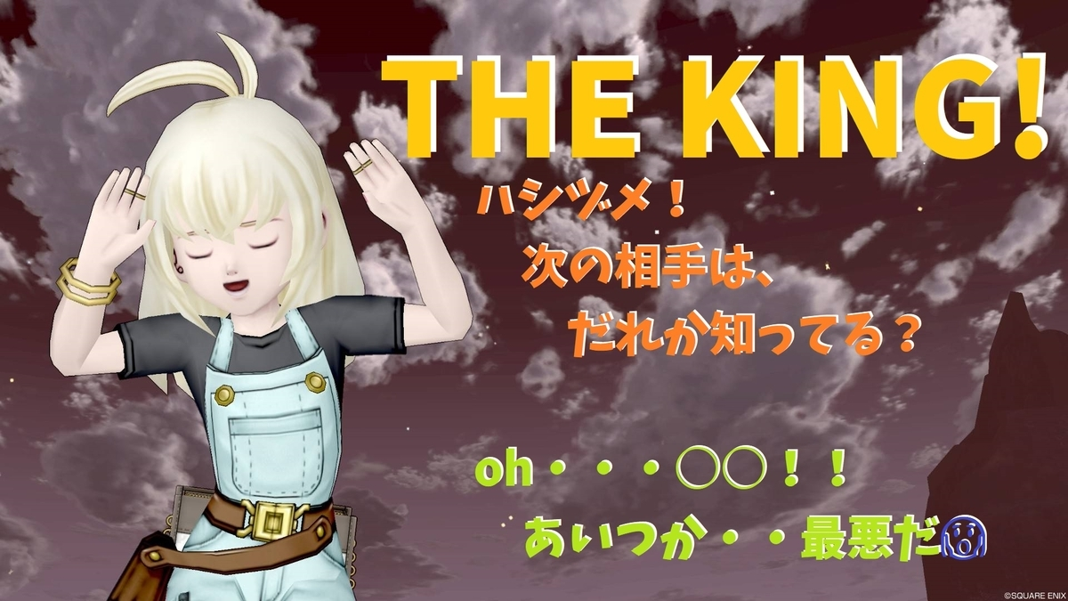 f:id:kamosakura:20201009110058j:plain