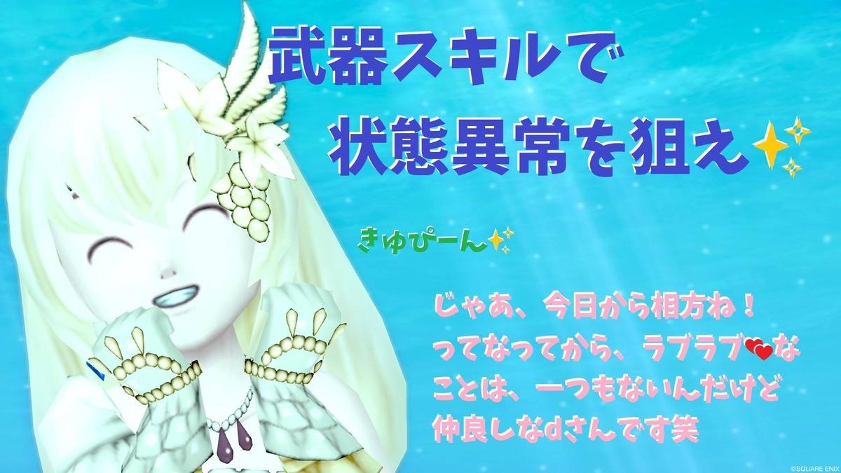f:id:kamosakura:20201010131523j:plain
