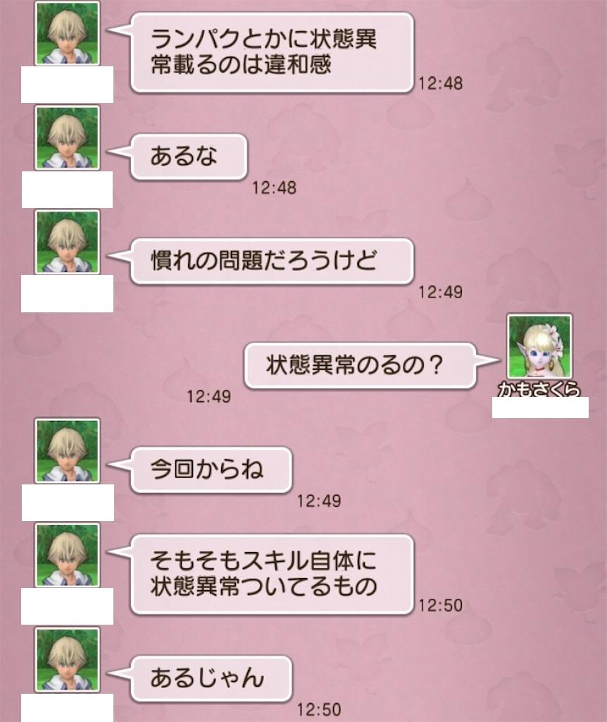 f:id:kamosakura:20201010163951j:plain