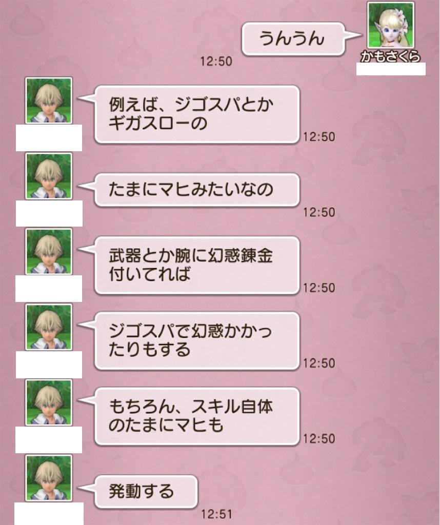 f:id:kamosakura:20201010164138j:plain