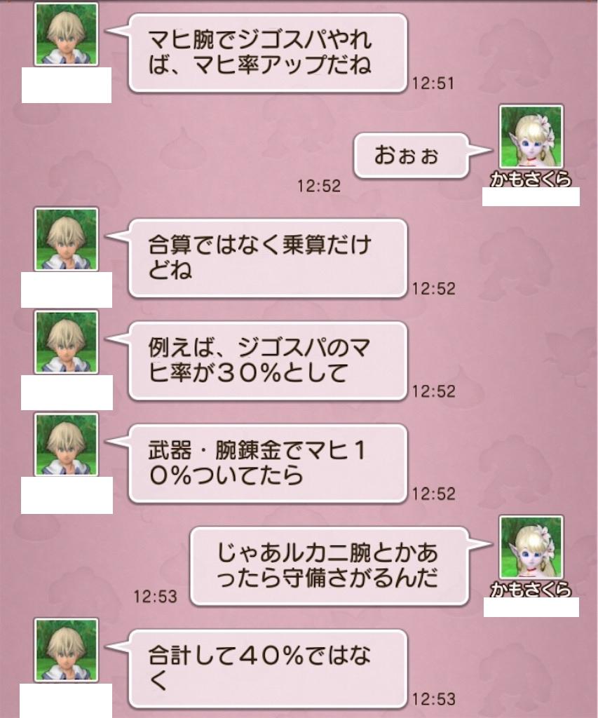 f:id:kamosakura:20201010164231j:plain