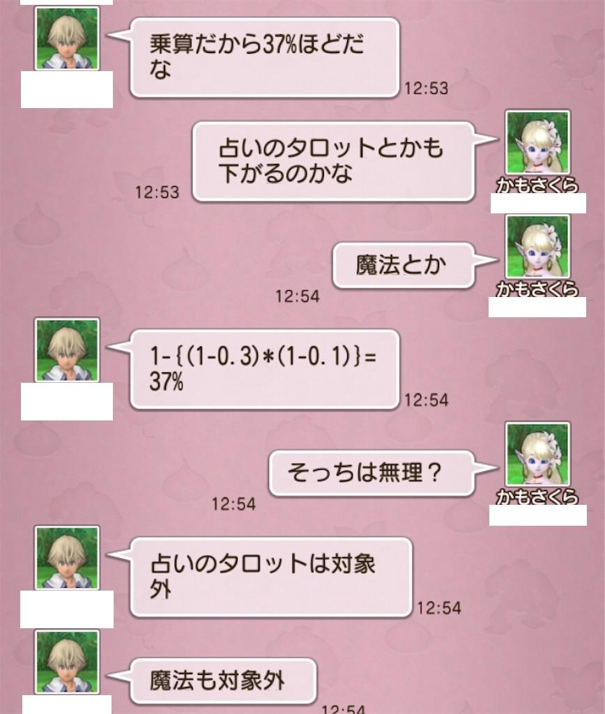 f:id:kamosakura:20201010164431j:plain