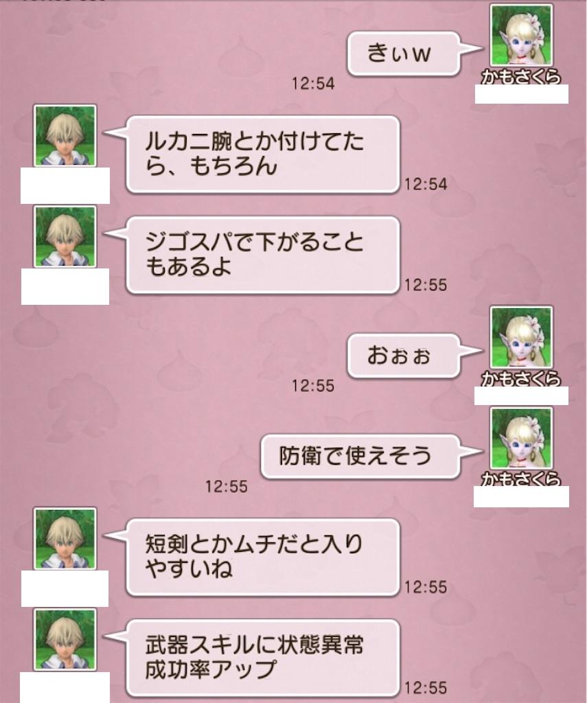 f:id:kamosakura:20201010164532j:plain