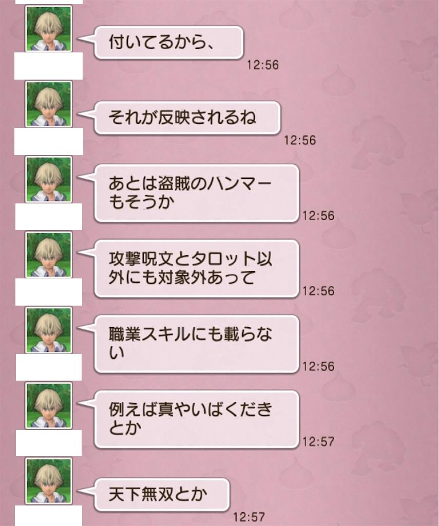 f:id:kamosakura:20201010164726j:plain
