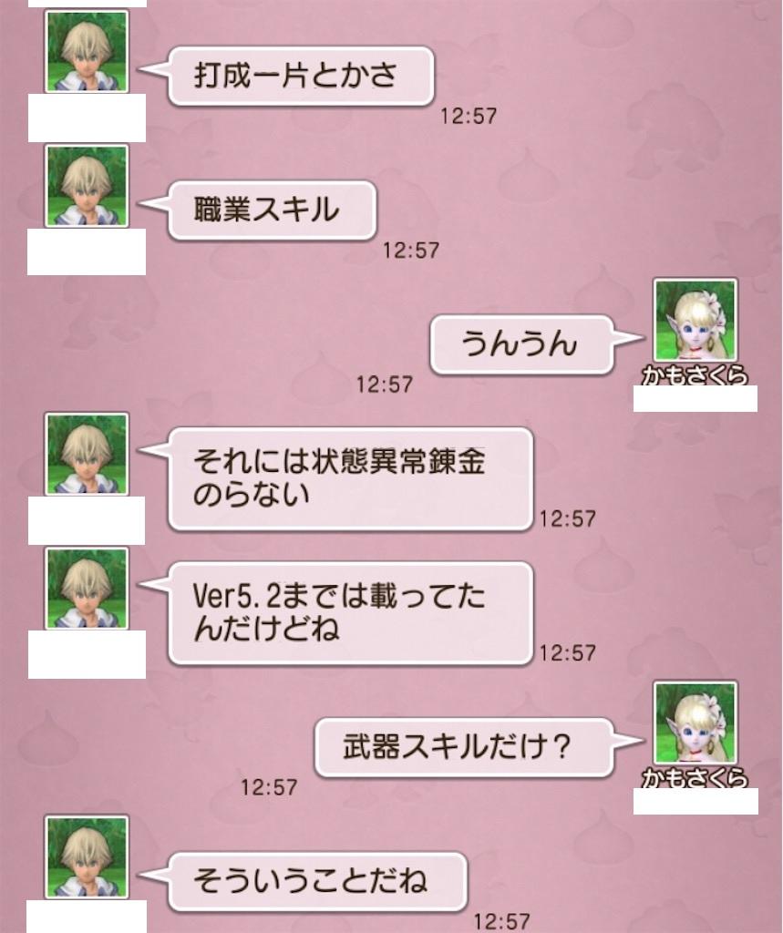f:id:kamosakura:20201010164907j:plain