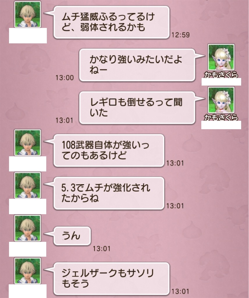 f:id:kamosakura:20201010165852j:plain