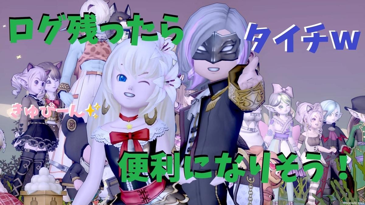 f:id:kamosakura:20201016113608j:plain