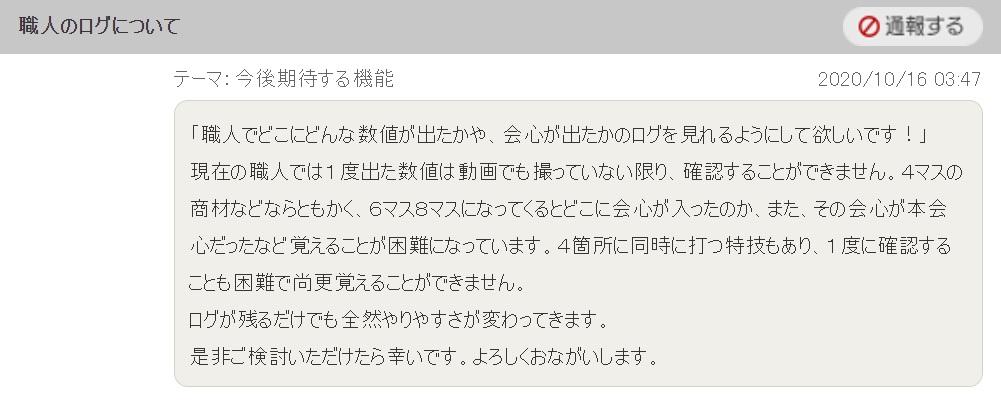 f:id:kamosakura:20201016121110j:plain