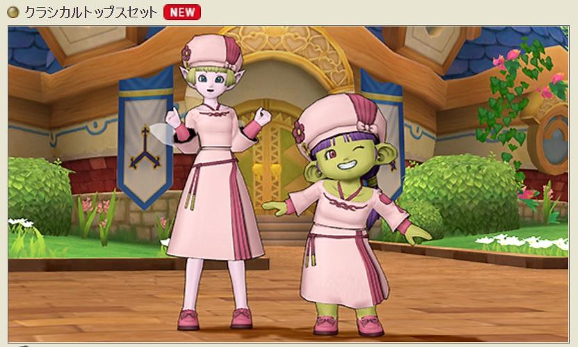 f:id:kamosakura:20201020175448j:plain