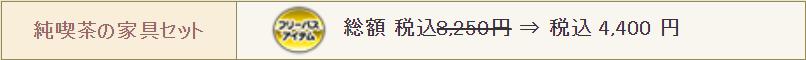 f:id:kamosakura:20201020182234p:plain