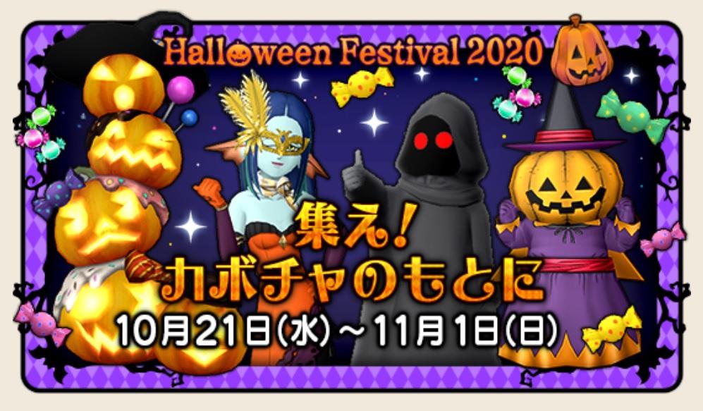 f:id:kamosakura:20201022193225j:plain