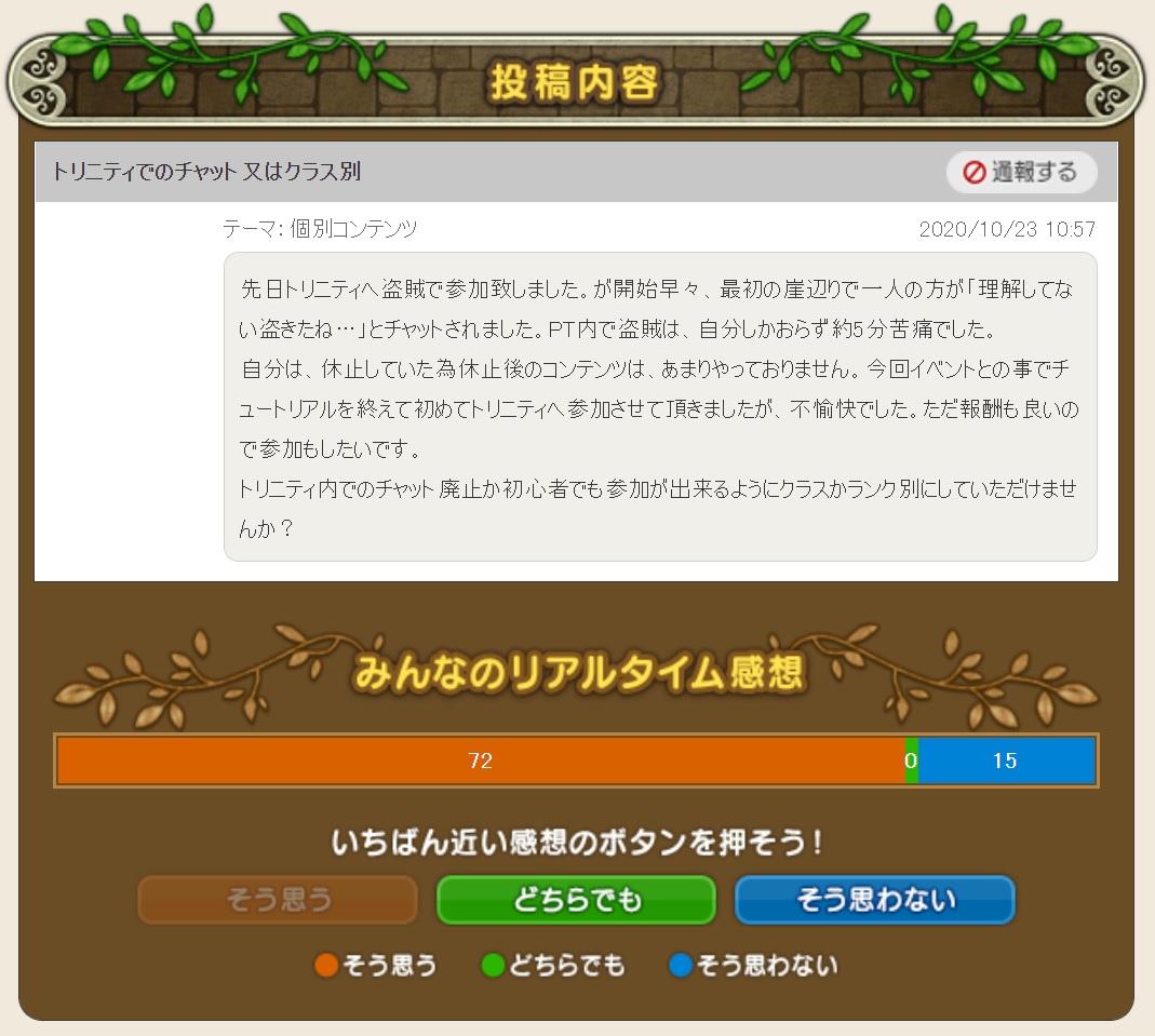 f:id:kamosakura:20201023161634j:plain