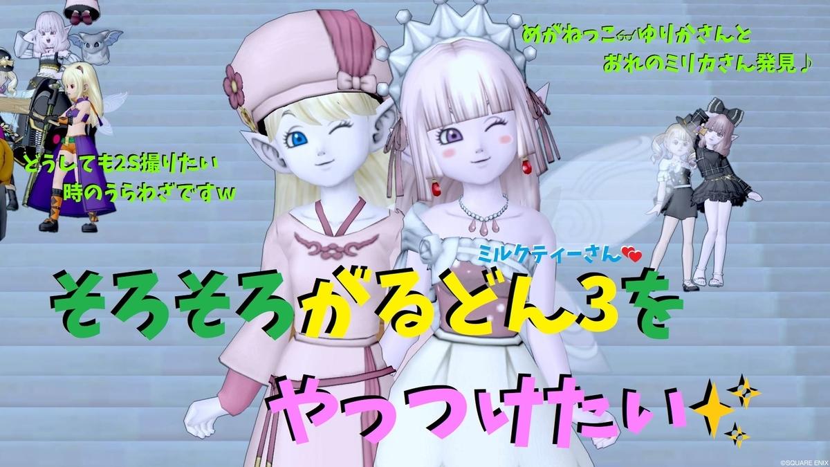 f:id:kamosakura:20201024163226j:plain