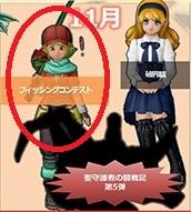f:id:kamosakura:20201024171833j:plain